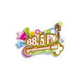 วิทยุออนไลน์ สถานี 88.5 FM ลูกทุ่งไทยแลนด์ พลัส