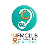 วิทยุออนไลน์ สถานี 94FMCLUB HATYAI