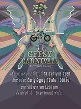 Gypsy Carnival 2 Butterflies Calling