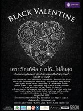 BLACK VALENTINE Charity Concert เพราะรักแท้คือ การให้...ไม่สิ้นสุด