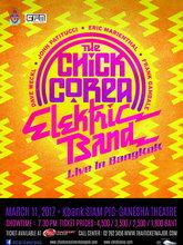 BCC Go Forward Music ครั้งที่ 1 'CHICK COREA ELEKTRIC BAND LIVE IN BANGKOK'