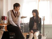 จงฮยอน จูเนียล Love Falls