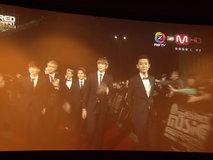 2013 Mnet Asian Music Awards (MAMA 2013)