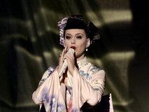 เคที เพอร์รี (Katy Perry)