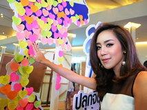 ศิลปินอาร์เอสคืนความสุขให้ประเทศไทย