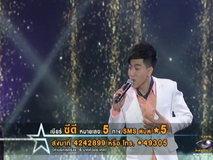 The Star 10 (เดอะสตาร์ 10)