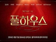 Full House Musical