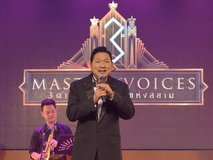 Master of Voices 3