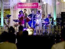 Love @ Loei Concert