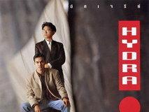 รวมเพลงฮิตปี 1992