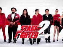 โบ สุนิตา - ปาน ธนพร STAGE FIGHTER 2