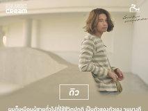 MV มีความสุขบนความทุกข์ของตัวเอง - ดิว อรุณพงศ์
