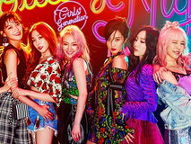 Holiday Night - Girls' Generation