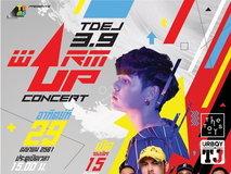 """เมื่อ The TOYS โคจรมาเจอ UrboyTJ บนเวทีเดียวกันใน """"TDEJ 3.9 Warm - Up Concert"""""""