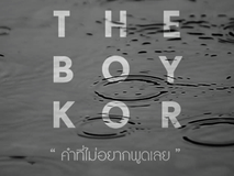 THE BOYKOR
