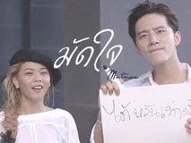 MV มัดใจ - มัดหมี่