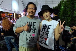 WE care for Nepal