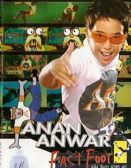 อนัน อันวา
