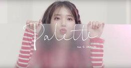 """IU """"Palette"""""""