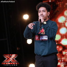 กบ The X Factor Thailand