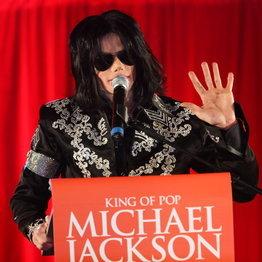 """10 ปีที่จากไปของ """"Michael Jackson"""" กับผลงานเพลงฮิตอันดับ 1 ที่ไม่มีวันตาย"""