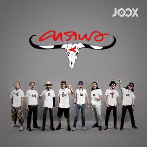 Carabao (คาราบาว)