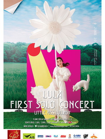 LULA FIRST SOLO CONCERT