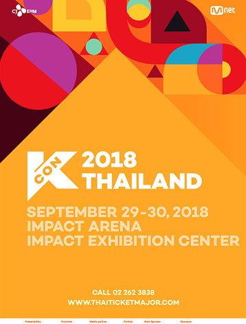 KCON 2018 THAILAND