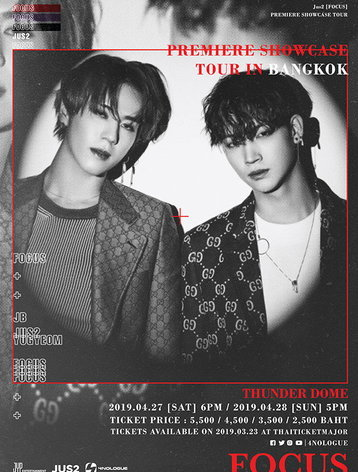 Jus2  PREMIERE SHOWCASE TOUR in BANGKOK