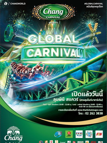 Chang Carnival Presents Global Carnival 2016