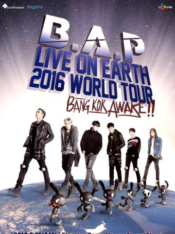 บัตร B.A.P LIVE ON EARTH 2016 WORLD TOUR BANGKOK AWAKE!!