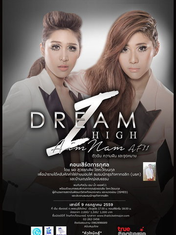 AIMNAM I, Dream, High Concert