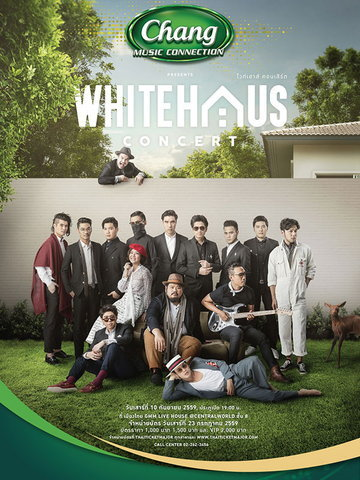 Chang Music Connection Presents 'WHITEHAUS CONCERT'