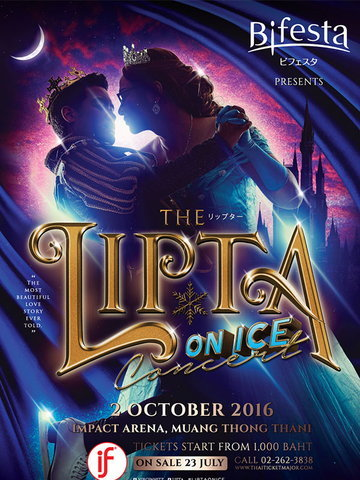 Bifesta Presents Lipta On Ice