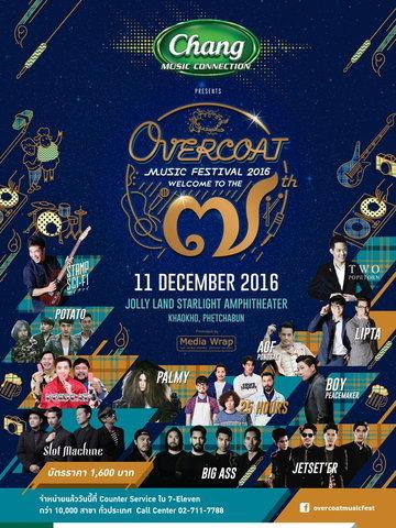 OVERCOAT MUSIC FESTIVAL 2016
