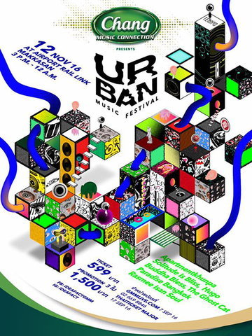 CHANG MUSIC CONNECTION PRESENTS Urban Music Festival 2016