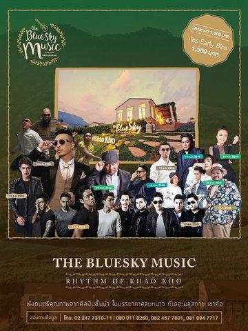 The Bluesky Music (Rhythm of Khao Kho)
