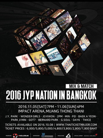 2016 JYP NATION MIX & MATCH IN BANGKOK
