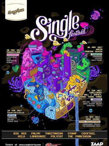 Single Festival 2017