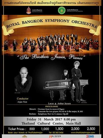 (BSO) การแสดงดนตรีนานาชาติเฉลิมพระเกียรติ 2560 : The Brothers Jussen, Pianos