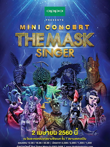 OPPO Presents Mini Concert'The Mask Singer'