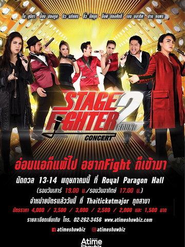 Stage Fighter Round 2 Concert