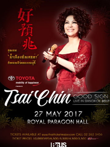 TOYOTA PRESENTS TSAI CHIN GOOD SIGN LIVE IN BANGKOK 2017
