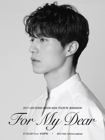 2017 LEE DONG WOOK ASIA TOUR IN BANGKOK