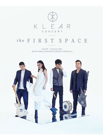 Chang Music Connection presents 'KLEAR CONCERT : the FIRST SPACE'