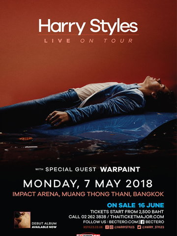 Harry Styles Live on Tour 2018