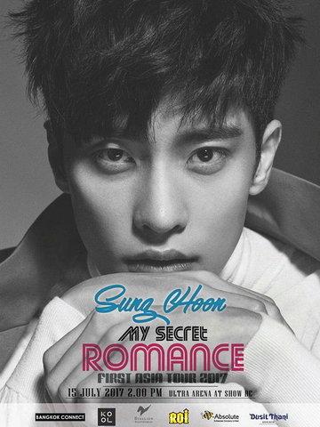 Sung Hoon My Secret Romance First Asia Tour 2017