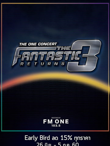 THE ONE CONCERT : THE FANTASTIC 3 RETURNS