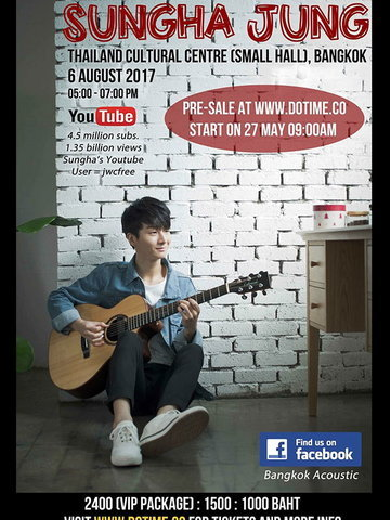 Sungha Jung Mixtape tour 2017 @ Bangkok
