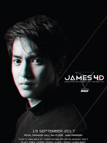 JAMES 4D Presented by BAOJI
